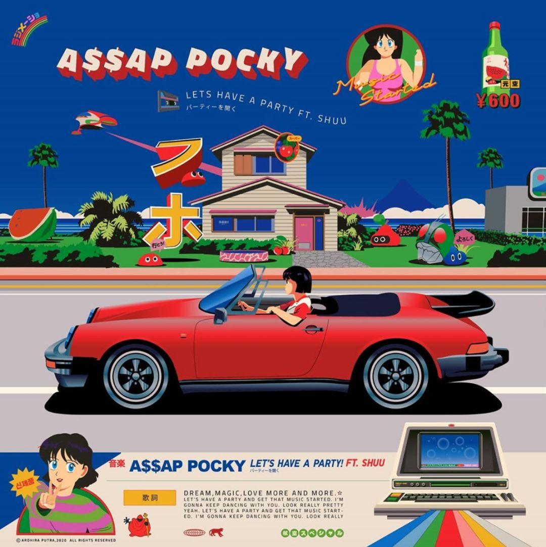 这些CityPop风格插画,让我想起童年的日本动漫